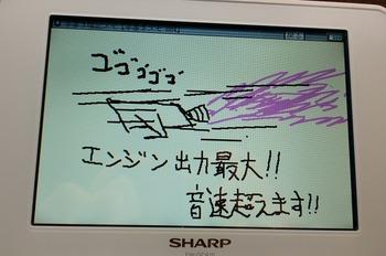 s-036.jpg