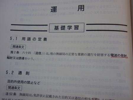 s-a002.jpg