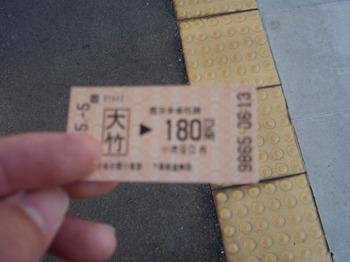 2岩国2010 009.JPG