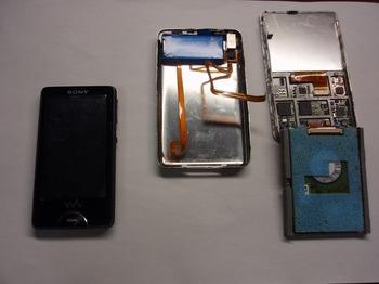 s-iPod 004.jpg